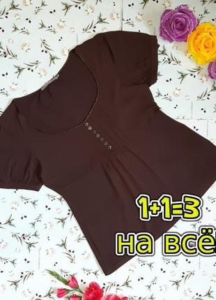🎁1+1=3 стильная трикотажная женская футболка inwear essentials, размер 48 - 50