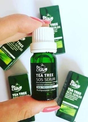 Сироватка sos tea tree від акне та прищів
