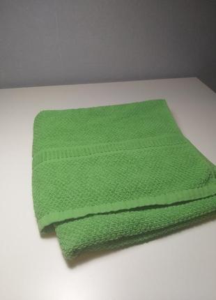 Яркое полотенце