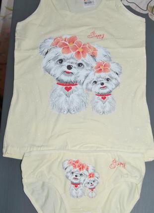 Комплект 8-9 лет донелла donella йорки собачки