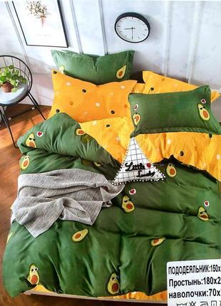 Постельное белье авокадо для детей и подростков, качественное,  в стильном дизайне!
