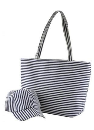 Комплект сумка и бейсболка морской синяя с белым пляжная