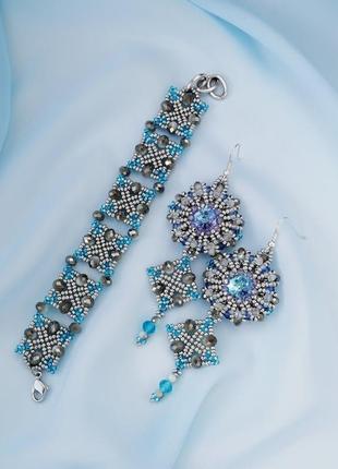 Комплект украшений серьги и браслет «luxury»