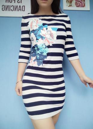 Платье в полоску летнее с цветами
