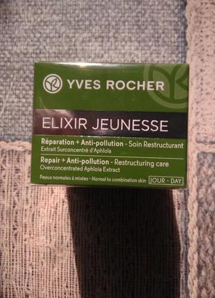 Дневной крем elixir jeunesse   50 мл от yves rocher