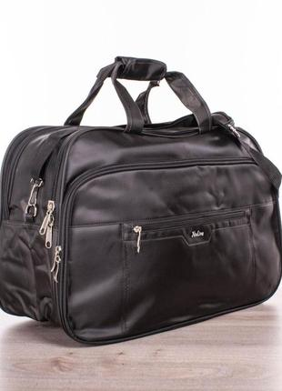 Дорожная сумка 329254