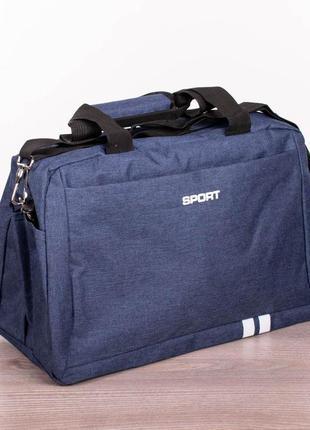 Дорожная сумка спортивная 329651