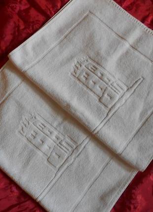 Набор из двух махровых полотенец