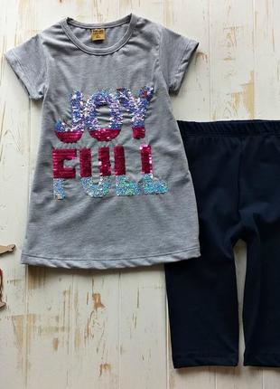 Детский красивый летний костюм капри и футболочка с пайетками