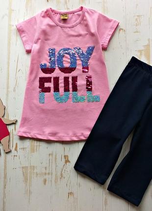 Детский красивый летний костюм с пайетками капри и футболочка