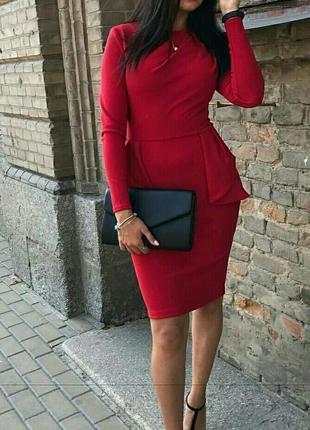 Платье с длинным рукавчиком