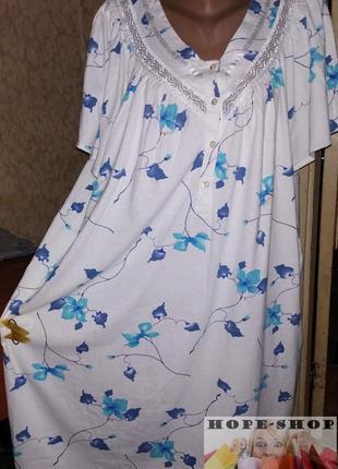Домашнее платье , ночная рубашка ,сорочка 58/68