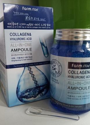 Ампула коллаген + гиалуроновая кислота  корея collagen & hyaluronic