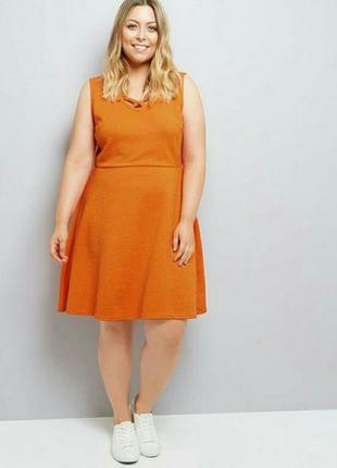 Платье с фактурной ткани