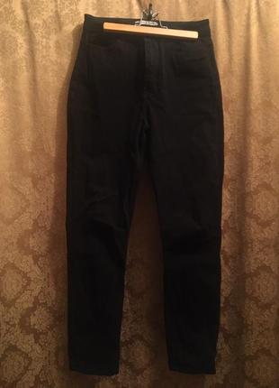 Скинни джинсы с высокой талией