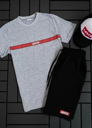 Комплект летний мужской (футболка + шорты + кепка)
