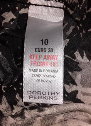 Dorothy perkins блуза с заклепками