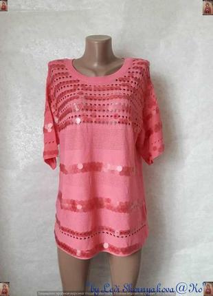Фирменная next стильная  футболка/блуза/кофта с матовыми крупными паетками, размер хл-2хл