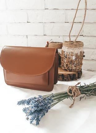 Трендовая сумочка