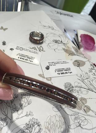 Ювелирные изделия италия серьги кольца браслеты
