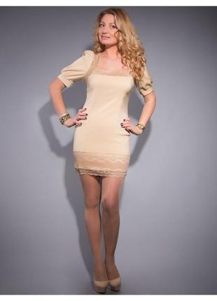 Дизайнерское платье распродажа