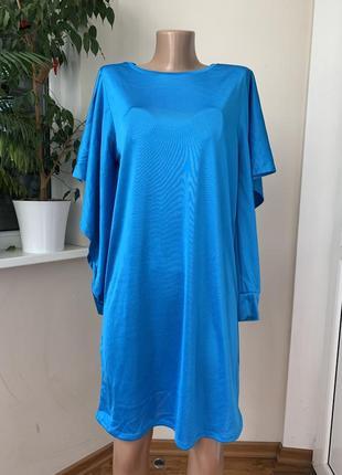 Красивое синее платье с интересным рукавом