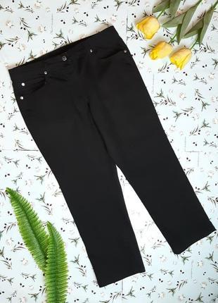 🎁1+1=3 стильные черные узкие укороченные джинсовые бриджи bpc, размер 48 - 50