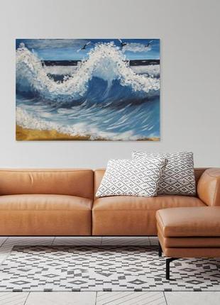 """""""морская волна"""" картина написана акриловыми красками море, волны, чайки, золотой песок ..."""