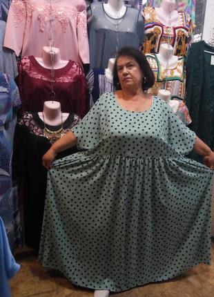 Платья 72 розмер
