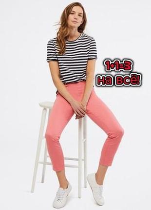 🎁1+1=3 фирменные розовые узкие зауженные джинсы скинни george, размер 48 - 50