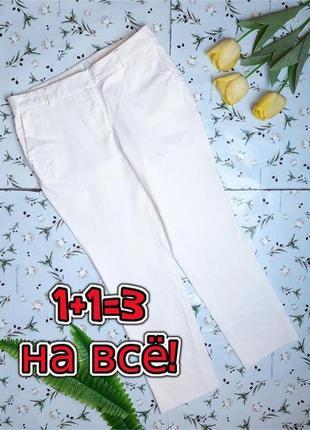 🎁1+1=3 шикарные белые зауженные высокие брюки штаны the white company, размер 44 - 46