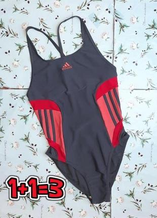 🌿1+1=3 фирменный сплошной сдельный купальник с открытой спиной adidas, размер 44 - 46