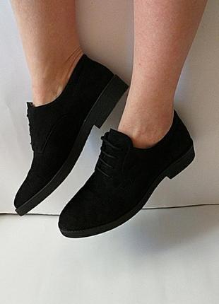 Туфли merry scott