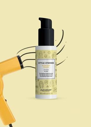 Alfaparf milano style stories blow dry cream крем для защиты волос во время сушки.