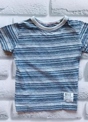 Next стильная футболка на мальчика 9-12 мес