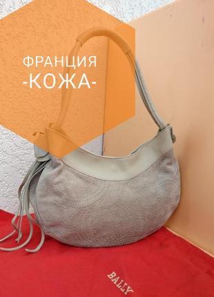Кожаная сумка кожа бежевая перфорированая замша среднего размера
