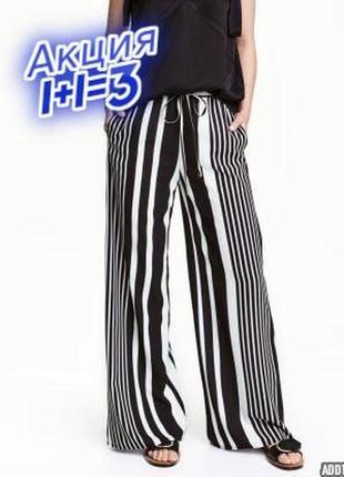 1+1=3 стильные свободные штаны брюки в полоску высокая посадка h&m, размер 44 - 46