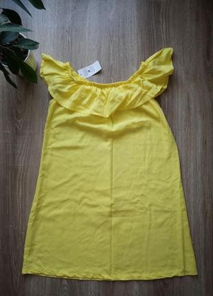 Італійське, жовте плаття