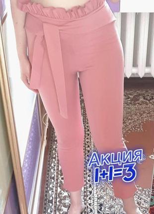 1+1=3 зауженные розовые брюки штаны высокая посадка prettylittlething, размер 46 - 48