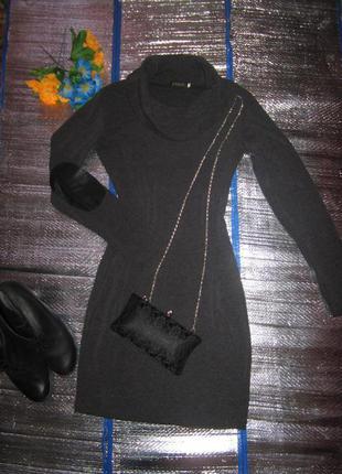 Платье с латками