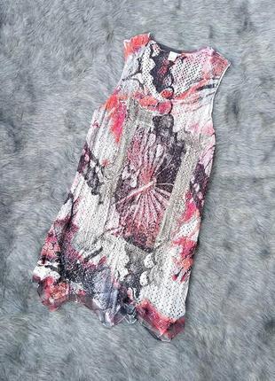 Блуза кофточка с принтом liberty