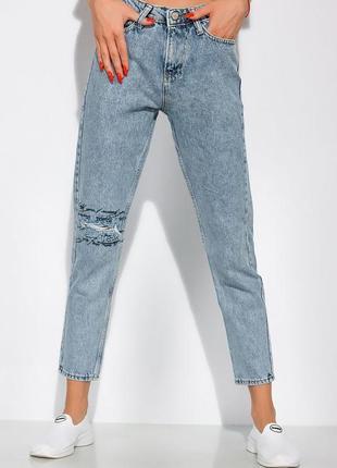 Зауженные джинсы к низу
