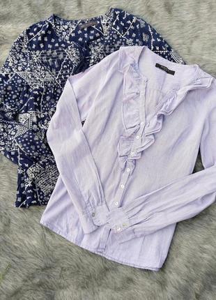 Хлопковая блуза кофточка reserved