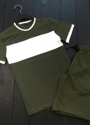Летний мужской спортивный костюм комплект футболка и шорты asos