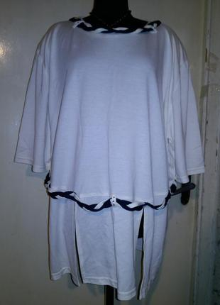 """Оригинальная,трикотажная,молочная блузка с синими """"косичками"""",стразами,большого размера"""
