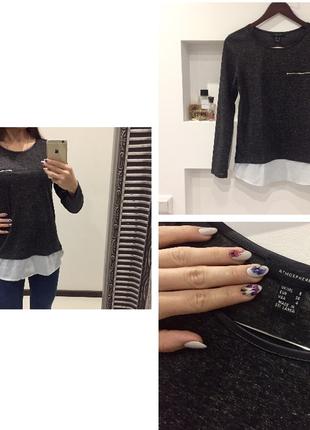 Стильная серая кофта блуза / свитер / свободного кроя