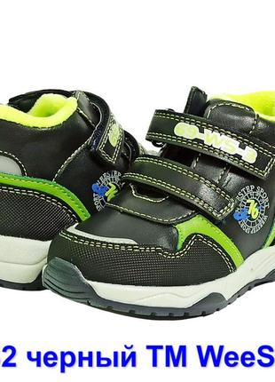 Демисезонные ботинки чобoти мальчика хлопчикa утепленные 5332 черный weestep сказка