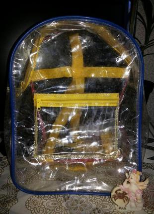 Прозрачный рюкзак
