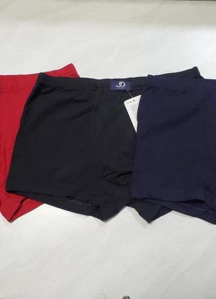 Комфортные шорты jolidon