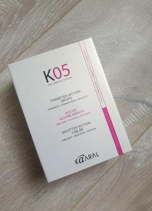 Капли против выпадения волос направленного действия  kaaral к05 lotion to towel dried hair